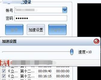 河南专业技术人员继续教育学院值班助手可以使用多长时间