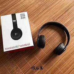 高逼格高品质火爆来袭Beatssolo3wireless头戴式护耳无线蓝牙耳机官方网站专柜同步在售本店是最高42版本音效最佳时尚大胆耀眼的个色彩齐发solo3继承了前代产品