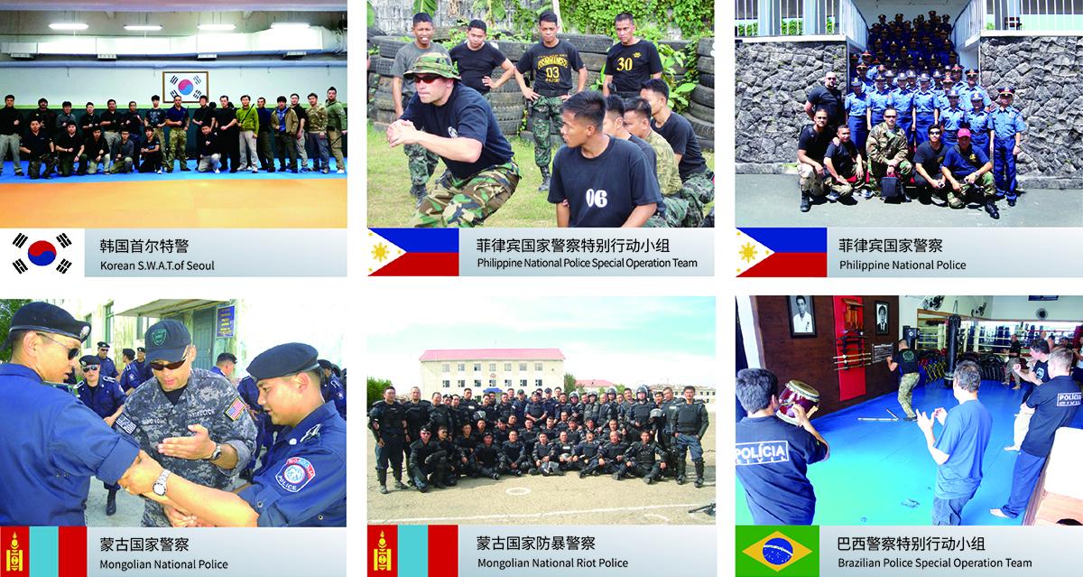 国际训练B 1200 639