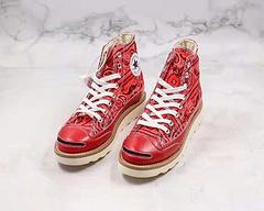 冲刺双十一匡威开口笑即将引领20年的时尚潮流以精细的制作工艺和独特的狂放设计引进新潮流界的创新Converse独家定制工装靴1970鞋身Vibram大底户外运动中的休闲体验Siz9