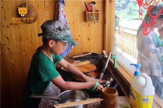 美洲豹夏令营学习烹饪
