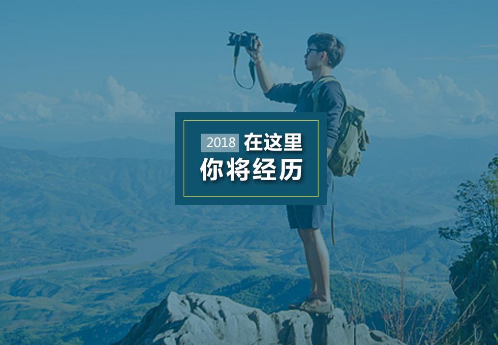 美洲豹夏令营 征服云顶-PC_02.jpg