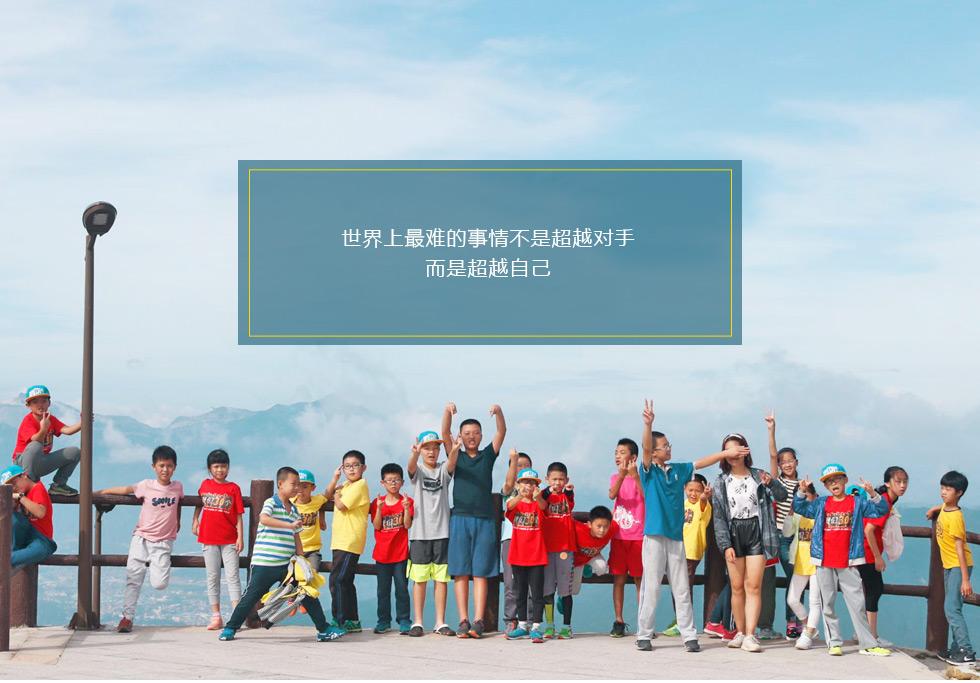 美洲豹夏令营 热门旅游景点活动 征服云顶-PC_15.jpg