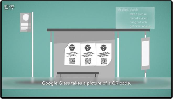 怎样利用二维码黑掉Google Glass?-36大数据