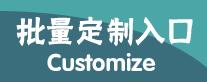 杭州泡沫雕塑制作,元宵节灯会策划,元宵彩灯,舞台布景,婚庆道具,舞台搭建-定制图片