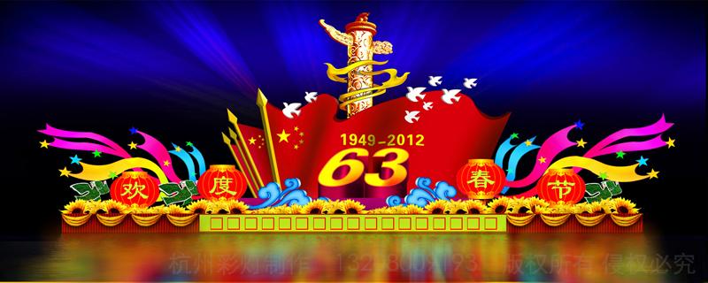 2013蛇年元宵节彩灯设计图稿