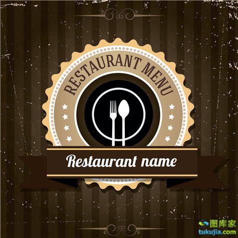 菜单 菜单设计 菜单图标 菜单标志 菜单LOGO 矢量225