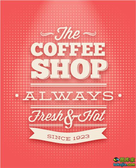 咖啡图标 咖啡标志 coffee 咖啡设计 咖啡 矢量25