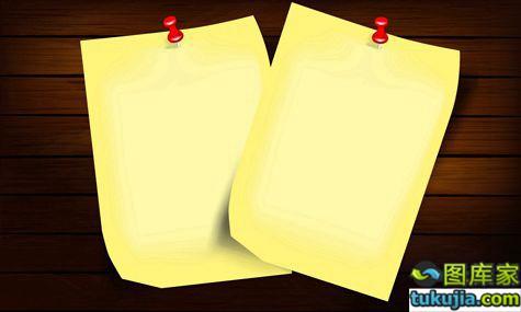 便签 标签 纸张 记事本 纸张设计 日记本 卡片 矢量316