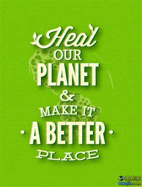 环保 环保广告 环保传单 环保设计 ECO 矢量31