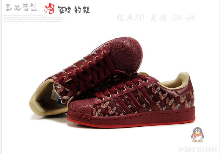 阿迪三叶草板鞋全部款式预览图片