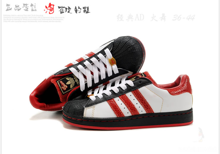 shoes adidas syc 97