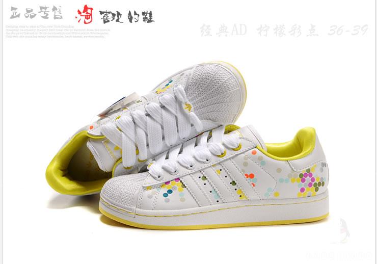 shoes adidas syc 102