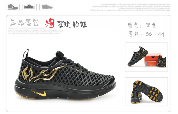 耐克棕鳄鱼 空军一号板鞋 nike af1 25周年纪念版 -耐克新款板鞋