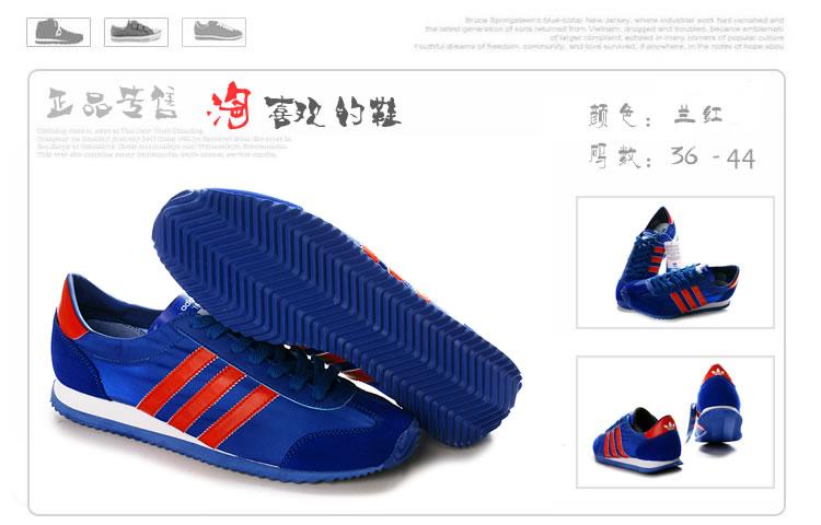 ADIDAS 1609er 阿迪达斯复古跑步鞋 詹姆斯篮球鞋的日志 网易博客