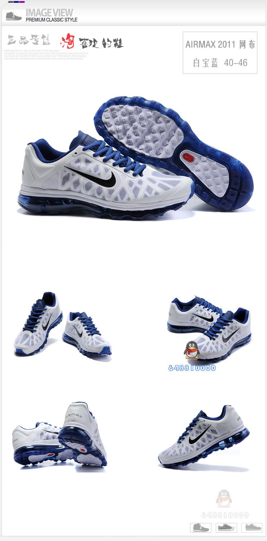 X 2011 耐克全掌气垫跑步鞋 429889 5代新款