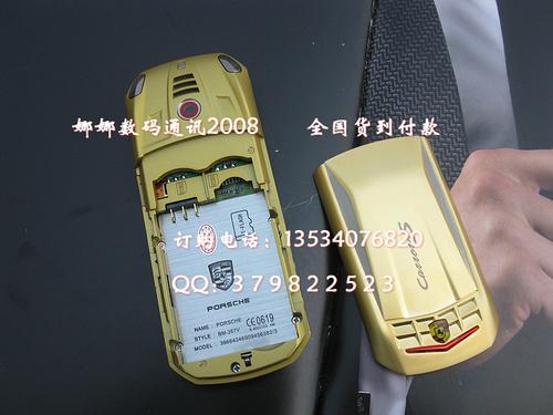 保时捷911跑车手机:  2010新款威图保时捷卡宴/911 跑车双