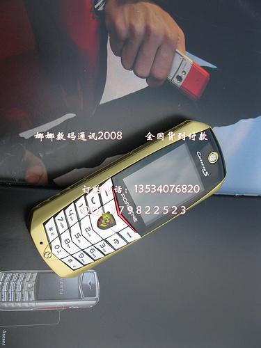 保时捷911跑车手机:  2010新款威图保时捷卡宴/911 跑车双高清图片