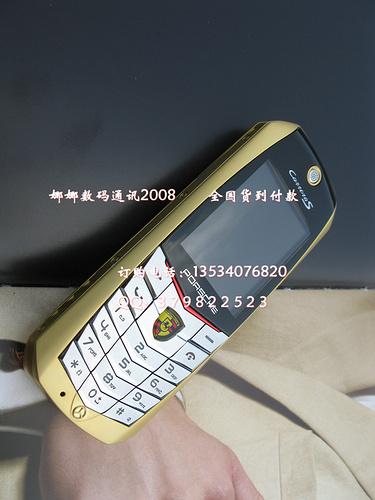 保时捷911跑车手机:  2010新款威图保时捷卡宴/911