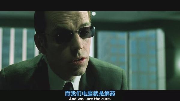 黑客帝国1-3