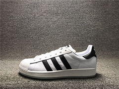Adidas superstar CM8077 阿迪达斯 三叶草 贝壳头 夜光板鞋 真标 顶级公司货 运动休闲板鞋男女鞋36-44 高品质1:1质量专供天猫品质