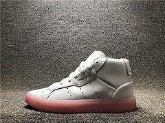 150 Adidas Originals Sleek W EE8612 阿迪达斯 三叶草 果冻底 白粉  女鞋 36-39