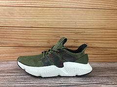 160ADIDASPROPHEREBD7833阿迪达斯三叶草鳄鱼纹复古潮流运动鞋男女鞋3645