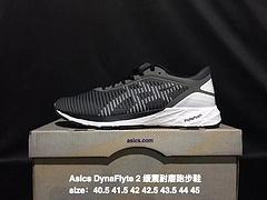 Asics/亚瑟士 DynaFlyte 2 新款休闲缓震耐磨跑步鞋
