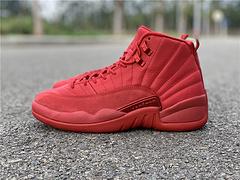 """降价了  Air Jordan 12 """"Bulls"""" 货号:130690-601"""