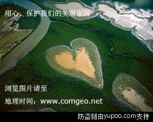 《国家地理》杂志中国专辑精彩图片欣赏 - 疯狂地图 - 高三地理教师的资料库