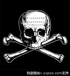 清晰)日版 武则天(则天武后)10DVD-5刘晓庆 陈