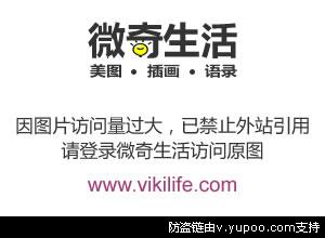 创意logo--Infinite Love