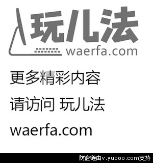 Preference Manager:为FCS管理配置数据
