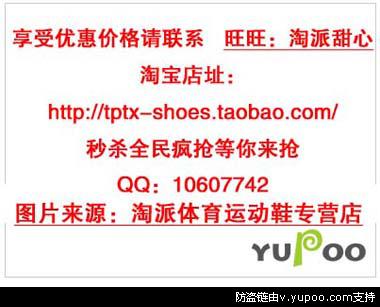 淘宝网热卖阿迪泰迪熊小熊猫鞋男女运动鞋 情侣款休闲滑板