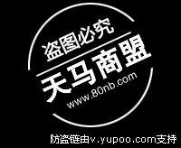 椰子Yeezy Boost 350V2正品级真标真爆品质价位
