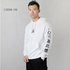 CJ9098 白色男士卫衣 S-XXL 85