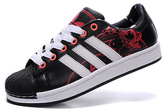 Adidas Original casual shoes Superstar II Naked