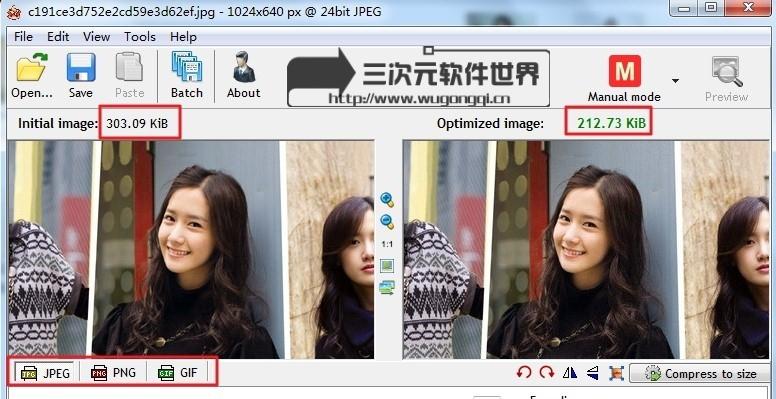 RIOT可实时预览高品质图片压缩