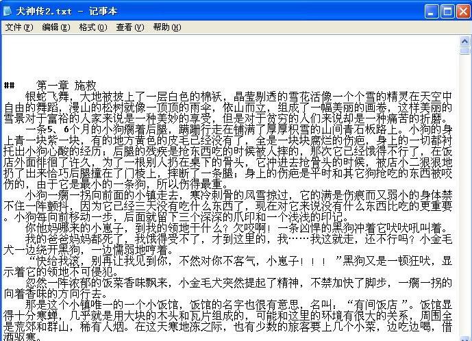 Calibre中文便携版—免费全能的电子书管理工具(电子书转换、编辑、阅读器)