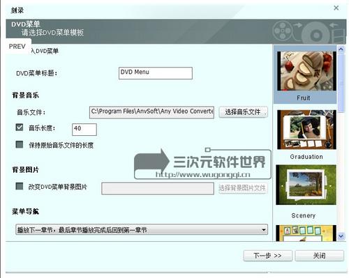 Any Video Converter专业旗舰版破解版