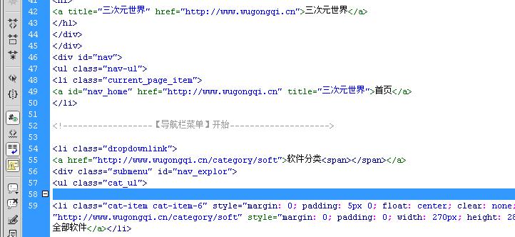 SEO代码优化之精简代码详细步骤