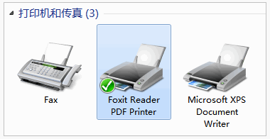 Foxit Reader PDF Printer