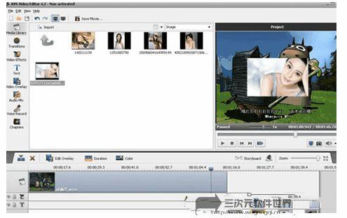 video editer4