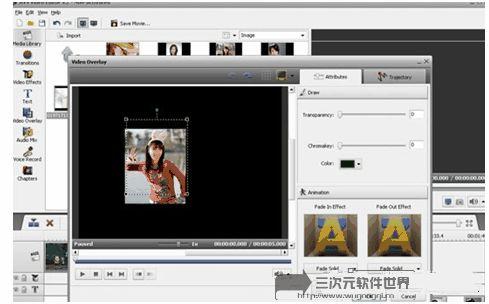 video editer3