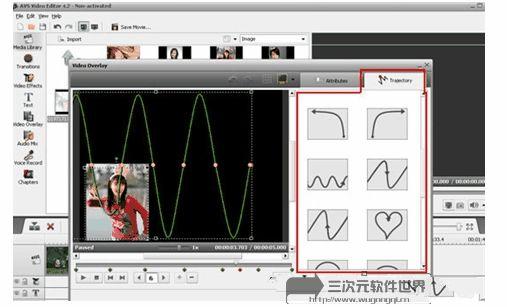 video editer6