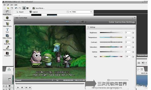 video-editer11