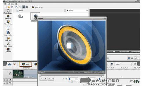 video-editer13
