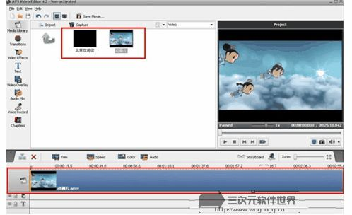 video-editer8