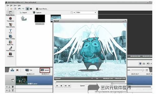 video-editer10