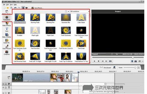 video-editer15
